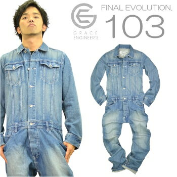 "「GRACE ENGINEER'S(GE)」""FINAL☆EVOLUTION""11ozへヴィーデューティ・デニムオー..."