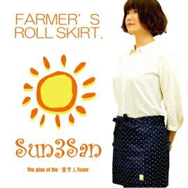 「Sun3San(サンサンサン)」(新)プリント柄腰前ファーマーズ・エプロン/S3S-KE1232/【2013新作S3S】