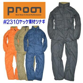 Prono(プロノ)/2310/* ウインドブレーカー ウィンドブレーカー ウォームアップ 作業着 メンズ *