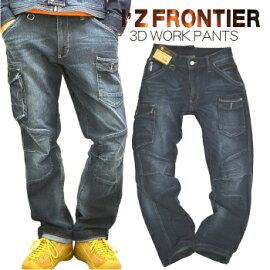 【I'ZFRONTIER】ストレッチ3Dワークカーゴパンツ(上下別売り)/7252/【2013WEX新作作業服】