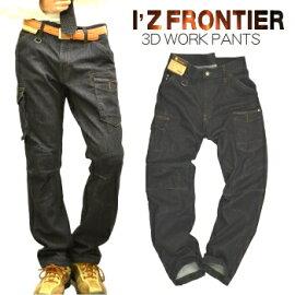 【I'ZFRONTIER】ストレッチ3Dワークカーゴパンツ(上下別売り)/#7252/【2015EXS新作作業服】
