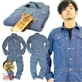 【I'ZFRONTIER】ストレッチ3Dワークジャケット/7250/【2013WEX新作作業服】
