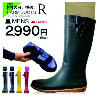 "[free shipping] ""Sun3San"" farm boots (rice-transplanting boots, パッカブルレインブーツ) /FB01/ [2012 EXS new work boots] * men gap Dis fashion gardening boots farming rain boots summer フェスパッカブルブーツ *P=S10"