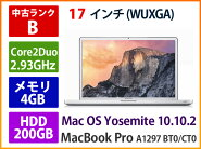 ��10,000��OFF��APPLEMacBookProA1297BT0/CT02009ǯCore2Duo2.93GHz4GB200GBSD�ڤ����ڡۡ�����ʡ�6175���Ͳ����������