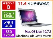 ��4,000��OFF��2011ǯ��ǥ�APPLEMacBookAirA1370BT0/CT0Corei71.8GH��4GBSSD-128GB�ڤ����ڡۡ�����ʡ�6220���Ͳ����������