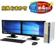 デスクトップパソコンデュアルモニターセットWPSOffice付き店長おまかせ第4世代Corei5にグレードアップWindows10Windows7メモリ4GBHDD500GB以上DVDマルチキーボード・マウスセット富士通/NEC/DELL/HP等オフィスソフトデスクトップPC中古パソコン中古