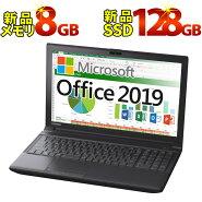 【あす楽】【正規MicrosoftOffice2019】【液晶サイズ選択可】ノートパソコンCorei5店長おまかせ新品SSD128GBWindows10WiFiメモリ8GBDVD-RW無線LAN東芝/富士通/NEC/DELL/HP等Office付きノートPC中古パソコン中古ノートパソコン【中古】