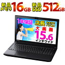 【新品SSD512GB】【第3世代以上Core i5】【大容...