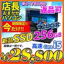 中古ノートパソコン 新品SSD 256GB WPS Offi...