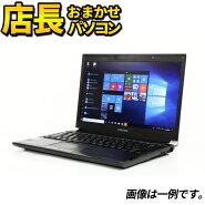 モバイルノートパソコンあす楽新品SSD搭載WPSOffice付き店長おまかせWindows10Windows7Corei5WiFiメモリ4GB新品SSD128GB無線LAN東芝/富士通/Panasonic/Lenovo/DELL/HP等オフィスソフトセキュリティソフトノートPC中古パソコン中古