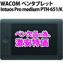 WACOM ワコム ワイヤレス対応 Intuos Pro m...