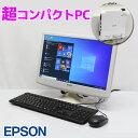 【超コンパクトデスク】液晶モニターセット EPSON Endea...