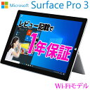 あす楽 タブレットPC Wi-Fiモデル Surface P