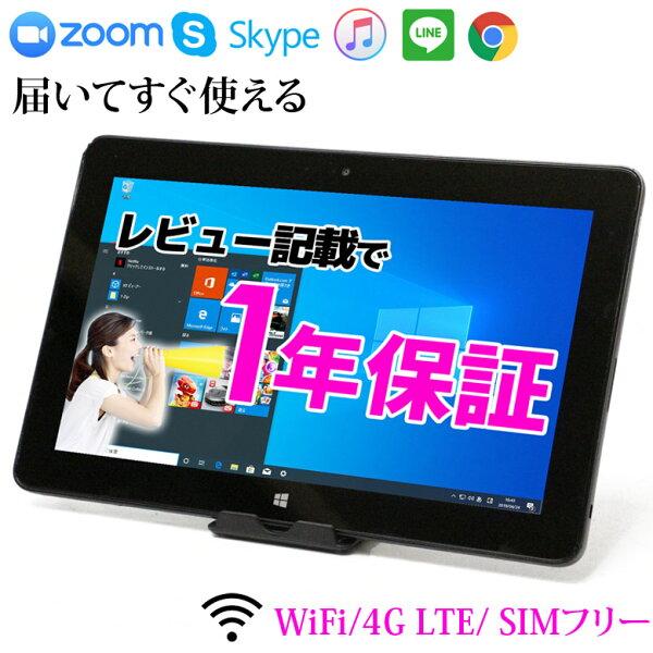 あす楽 10.8インチWindows10SIMフリーWiFiタブレットPCDELLVenue11Pro7140CoreM搭載メ
