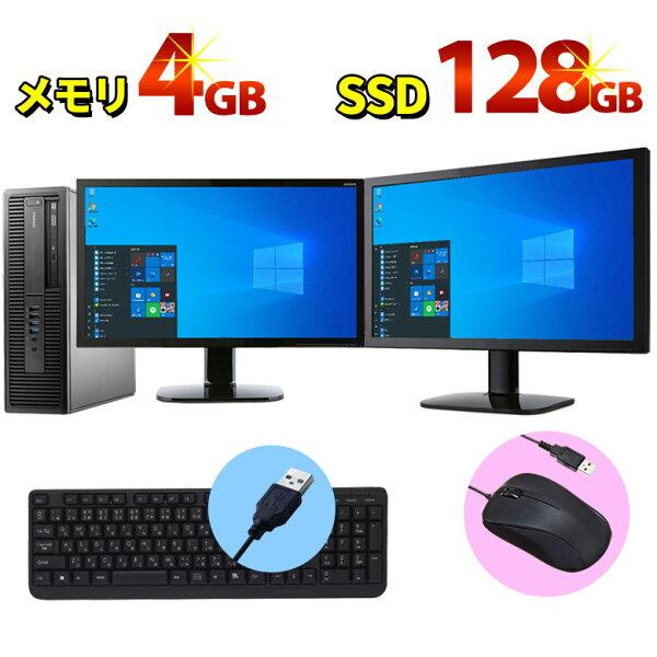 あす楽  第3世代Corei3  デュアルモニターセット デスクトップパソコンWPSOffice付き店長おまかせWin10Wi