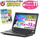 Windows11 / 10 / 7 OS選択可 店長おまか