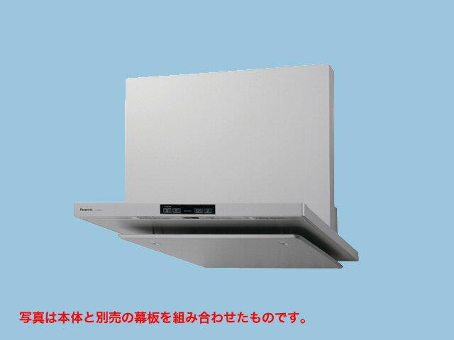 Panasonic(パナソニック)フラット形レンジフードFY-75DE2-S シルバー【FY-75DED2-Sと同等機能+整流板はつ油塗装】:家電ショップぴゅあ