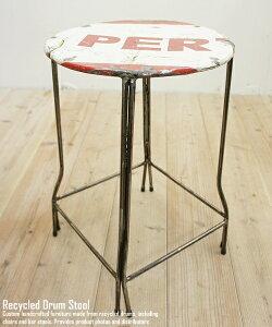送料無料!ドラム缶をリメイクしたスツール!Q-STYLEのアジアン家具。【送料無料】ドラム缶家具...