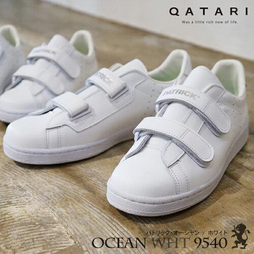 パトリックスニーカー オーシャン ホワイト PATRICK OCEAN_WHT 9540