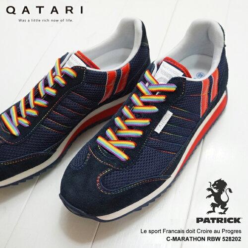 パトリック スニーカー クールマラソン レインボー PATRICK C-MARATHON RBW 528202 復刻モデル