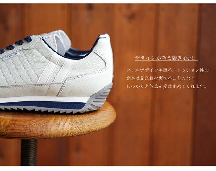 パトリックスニーカー マラソンレザー ホワイト・ネイビーPATRICK MARATHON-L WHT/NVY 98700