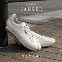 【靴紐通し済】パトリック スニーカー サンガー ホワイトPATRICK SANGER WHT 21330パトリック メンズ レディース 定番モデル