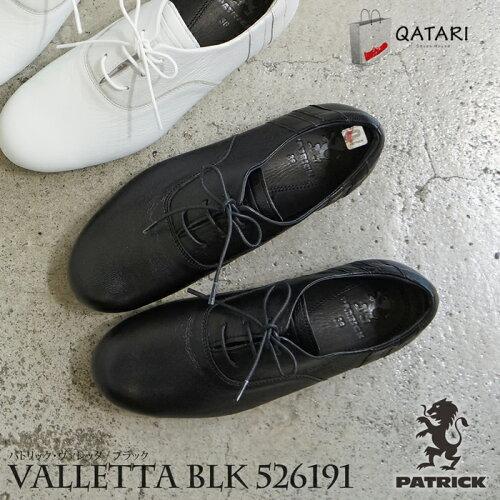 パトリック スニーカー ヴァレッタ ブラックPATRICK VALLETTA BLK 526191