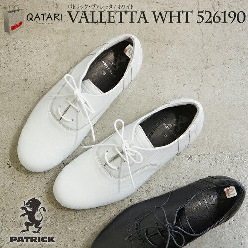 パトリック スニーカー ヴァレッタ ホワイトPATRICK VALLETTA WHT 526190