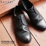 【送料無料】PADRONE・パドローネプレーントゥブラックPU-7358-2001-C-90【smtb-k】【w2】