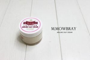 M.MOWBRAY エムモゥブレイ アニリンカーフクリーム 60mlケア用品