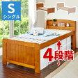すのこベッド ベッド シングル ベッドフレーム シングルベッド スノコベッド ベット 4段階高さ調節すのこベッド【FLOOR フロア】シングル カントリー調 宮棚付き おしゃれ 白 ホワイト 茶色 ブラウン bed 10P05Nov16