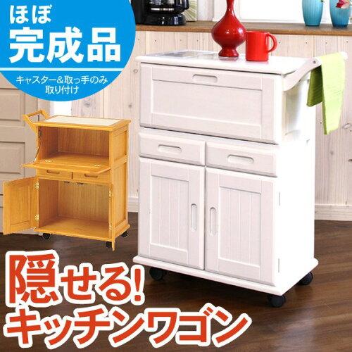 キッチンワゴン キャスター付き 木製 白 ホワイト ナチュラル キッチン収納 ワゴン キッチン 収納 ...