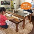 北欧デザイン 4種天然木のネストテーブル(2点セット)【YOGEAR】ヨギア(ネストテーブル コーヒーテーブル センターテーブル パソコンデスク ローボード ガラステーブル ウォールナット ツインテーブル) 10P05Nov16