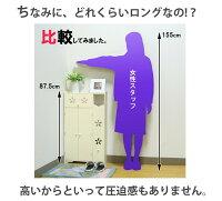 トイレ収納ラック・ロングサイズ(選べる2柄:サクラ/クローバー)(クリーム)【トイレラック】(トイレ用品トイレットペーパー収納掃除用具ハイタイプロングタイプサクラロング)