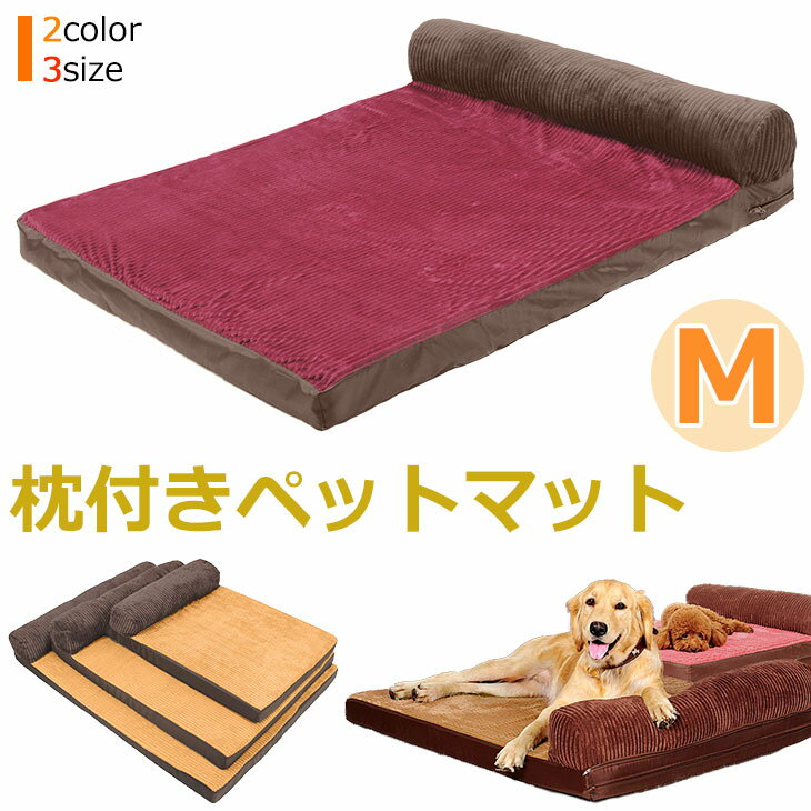 ベッド・マット・寝具, ベッド・カドラー  M