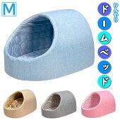 ドーム型ひんやりペットベッド冷感メッシュ犬猫夏用Mサイズ