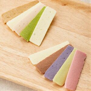 おしどりミルクケーキ(6個セット)