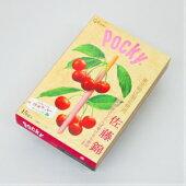 グリコポッキー(Pocky)佐藤錦(さくらんぼ)