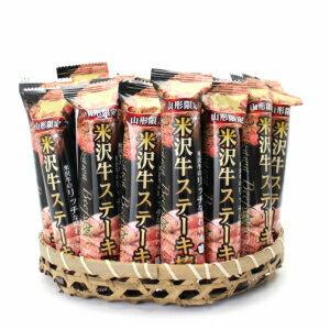 米沢牛ステーキ味棒30本入り