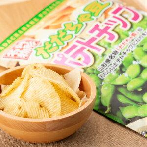 だだちゃ豆ポテトチップ-袋