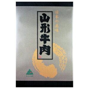 山形牛ロースステーキ(箱)・イメージ