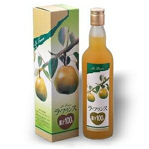 ラフランスジュース550ml西洋なし果汁100%使用