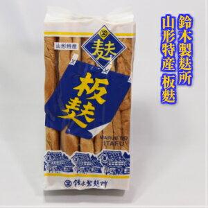 【鈴木製麸所】山形板麸(5枚入)