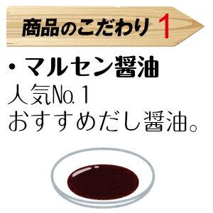 味の大名醤油-説明1