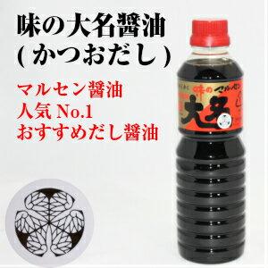 味の大名醤油(かつおだし醤油)500ml