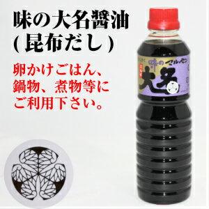 味の大名醤油(こんぶ)500ml