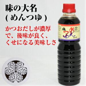 めんつゆ500ml