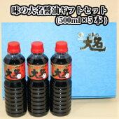 味の大名醤油(かつおだし醤油)500ml×5本セット