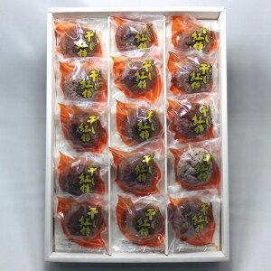 予約 干し紅柿(菓子箱入) 15個【山形県上山産 東北 山形 お土産 お菓子 名物 ギフト お歳暮】