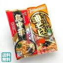 鳥中華&油そばセット【送料無料 ポッキリ企画 東北 山形 み
